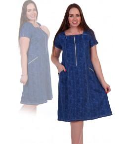 Платье №1177
