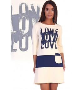 Платье №1098