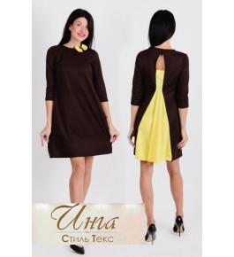 Платье Пл 626