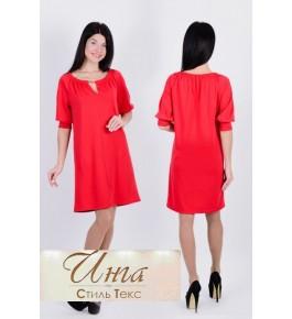 Платье Пл 495