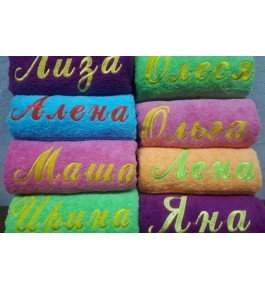 Полотенце махровое с вышитым женским именем